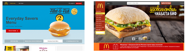 Image of McDonalds homepage for Singapore and Russia showing how design and culture are interrelated