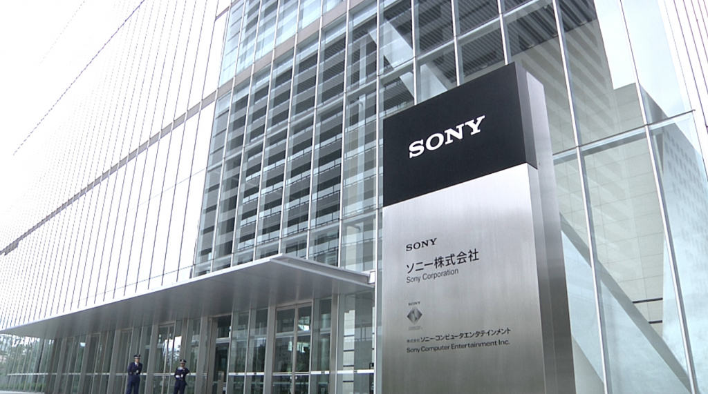 Image of Sony HQ in Japan